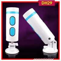 Âm đạo giả gắn tường cao cấp có thể tách đôi DH29