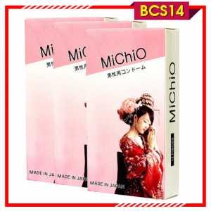 Bao cao su đa tính năng michio chính hãng của Nhật