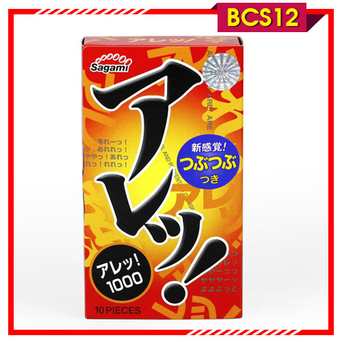 Bao cao su siêu mỏng Sagami Are Are mong manh nhưng khó vỡ