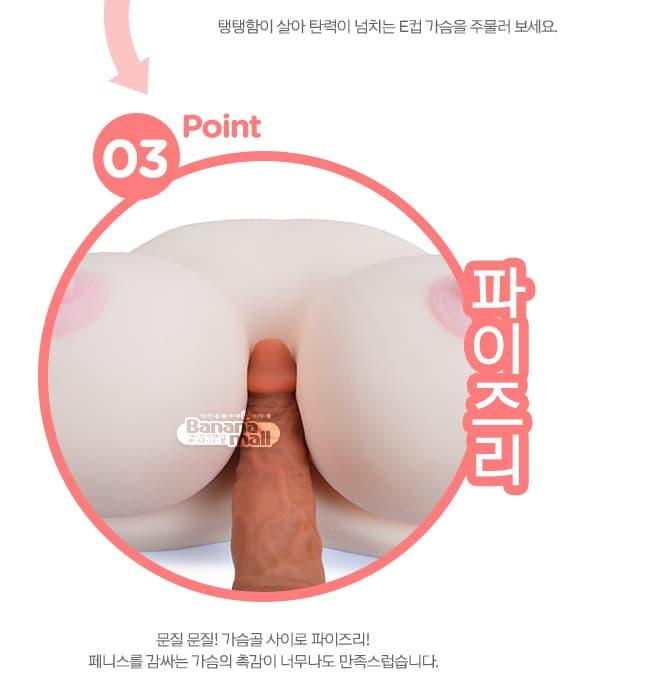 Ngực Giả Siêu Vòng 1 - Chất Liệu Silicon Cao Cấp Mềm Mịn Như Thật 03