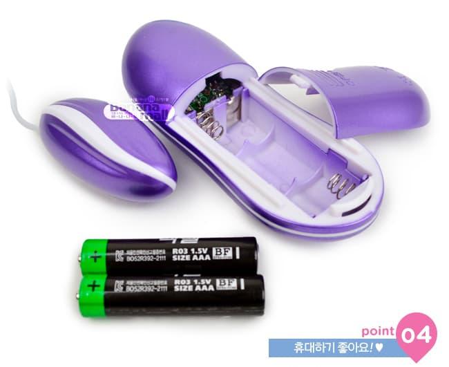 Dụng cụ tình dục nữ -Trứng rung Loveaider DH36 03