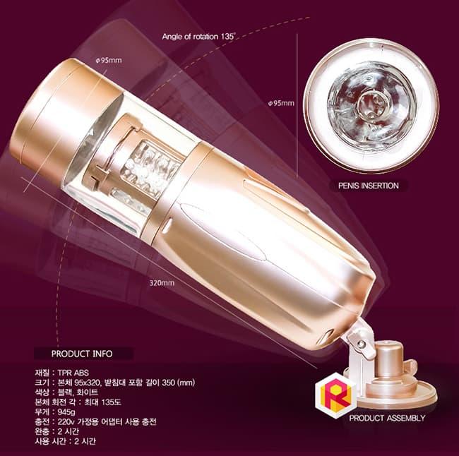 Âm Đạo Giả Tự Động Cao Cấp Telescopic Lover 2 DH802 01