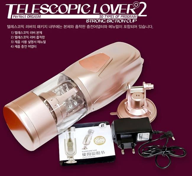 Âm Đạo Giả Tự Động Cao Cấp Telescopic Lover 2 DH802 07