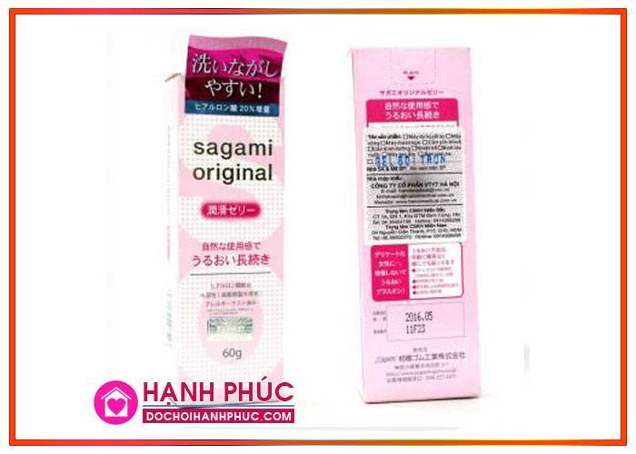 Gel bôi trơn cao cấp Sagami Original cho quan hệ sung sướng1